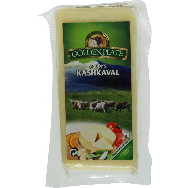 Fromage Kashkaval Image