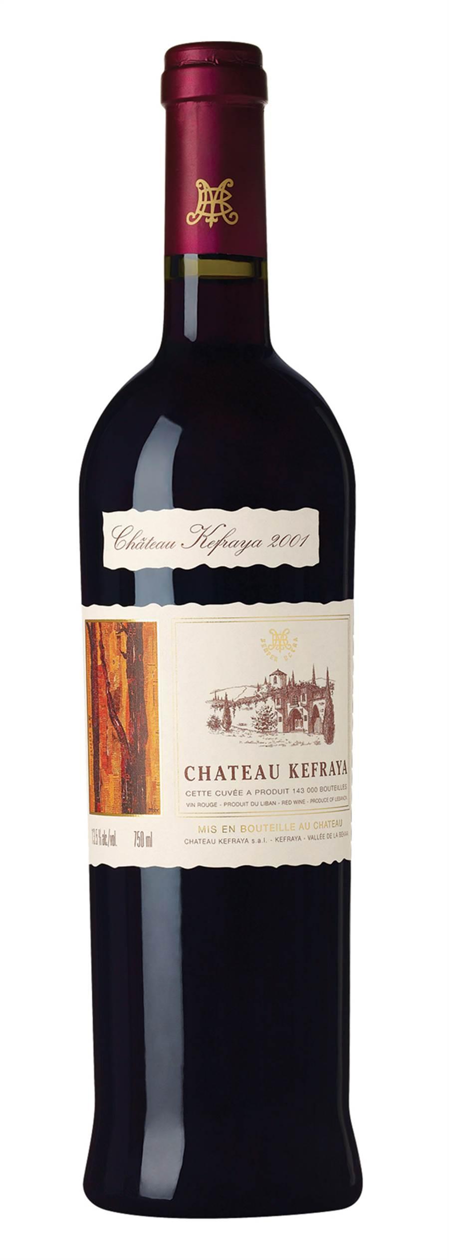 Chateau Kefraya Rouge 75 cl Image